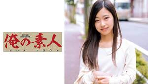 OREC-534 喜欢肉棒的长发少女发出唔唔的呻吟