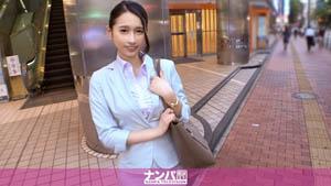 200GANA-2310  要不要做副业?一个容易被抓到的美女办公室女郎! 25 岁房地产咨询业务员的另类高潮