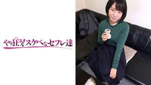 418YSS-51 美咲