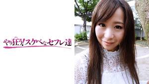 418YSS-62  野野香
