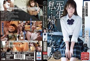 """[中文字幕] ATID-420 """"老师,我……我不想回家……"""" 女学生和老师的性交记录。松本一香"""