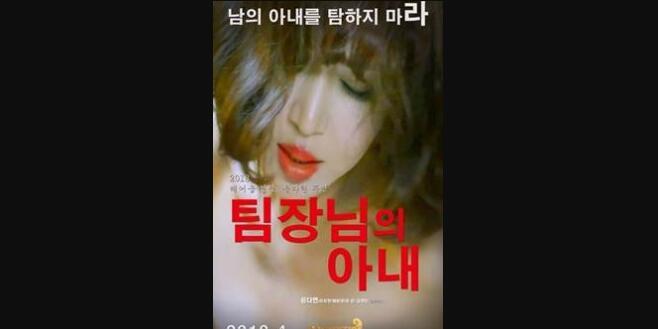 [韩国]隔壁的饥渴妻子