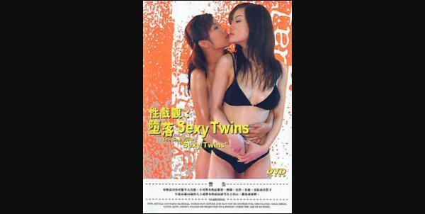 【香港】性观点之性感双胞胎海报剧照