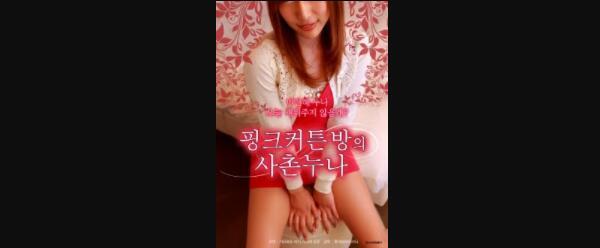 【日本】为什么我不能和我妹妹一起操 2海报剧照