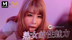 日本素人熟女的性魅力  说服刚认识的日本友人来拍摄 麻豆&色控传媒 国产AV剧情