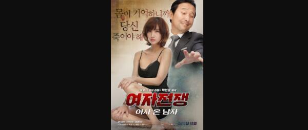 【韩国】和新搬进来的男人的秘密
