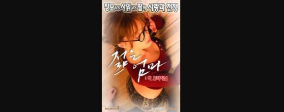 【韩国】年轻的妈妈